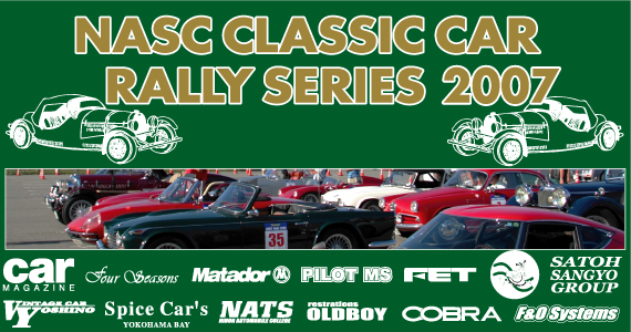 NASC Classic Car Rally Series 2007