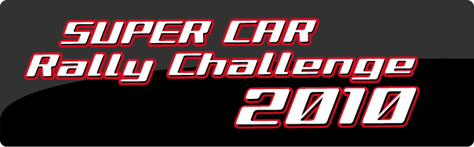 SUPER CAR Rally Challenge 2010