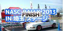 Classic Car Rally of Champions 2013 熊谷スポーツ文化公園