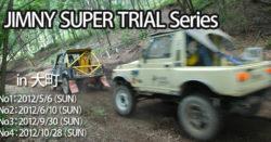 JIMNY SUPER TRIAL Series  in 大町【2012】