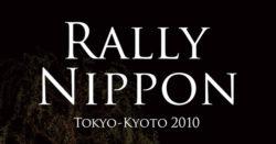 RALLY NIPPON 【2010】