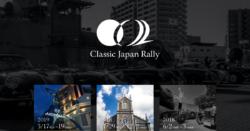 NASCはCiassic Japan Rally を応援しています