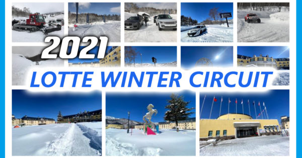 LOTTE WINTER CIRCUIT 2021