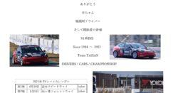 Team TAISAN Race Report 1
