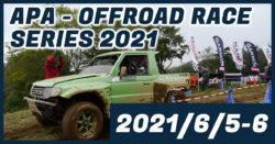 APA - OFFROAD RACE SERIES 2021