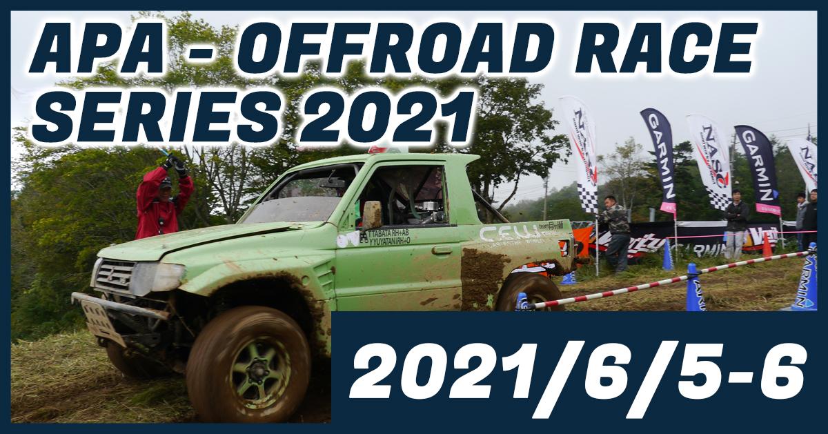 APA – OFFROAD RACE SERIES 2021