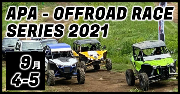 APA – OFFROAD RACE SERIES 2021 No2  9/4-5