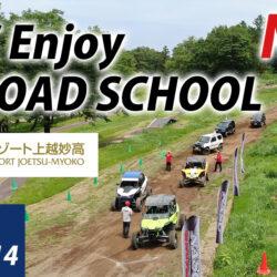NASC Enjoy OFFROAD SCHOOL in apaリゾート妙高