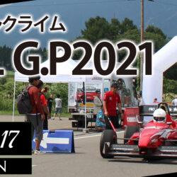 妙高ヒルクライム HILL G.P2021 ★★★ APA HILL GP ★★★