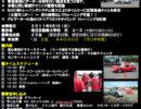 NASC RALLY SCHOOL&トレーニング  in 埼玉(埼玉自動車大学校)【2011】