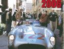 NASC Classic Car Rally 【2006】